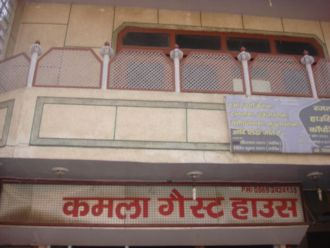 Kamla Guest House, Mathura