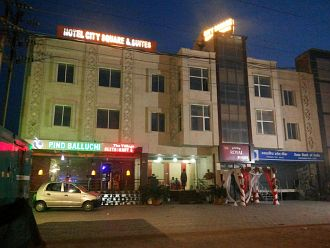 Hotel City Square and Suites AGRA