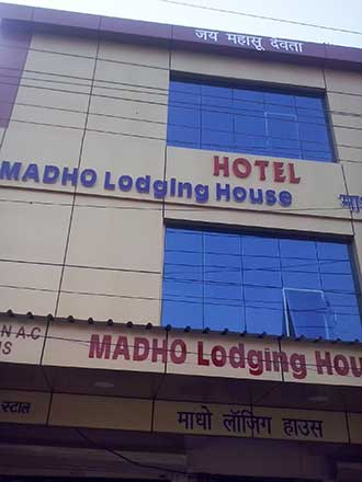 Hotel Madhao Lodgeing House