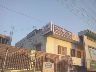 Mwp Guest House