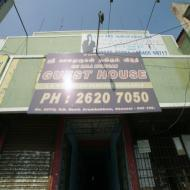 Sri Bala Murugan Guest House