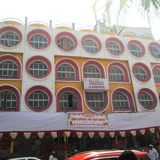 Hotel Sanket Lodging And Boarding