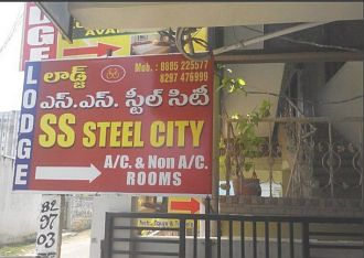 S S Steel City, Visakhapatnam