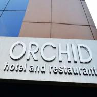 ORCHID HOTEL AND RESTAURENT