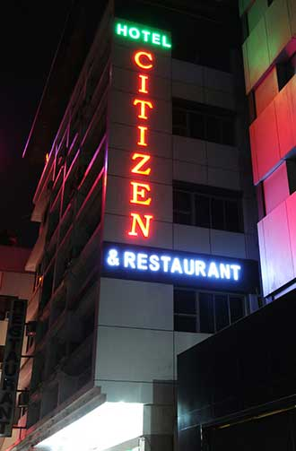 Hotel Citizen in Surat
