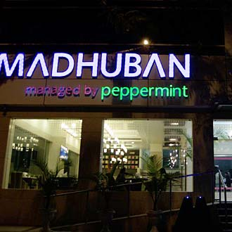 Hotel Madhuban Managed By Peppermint
