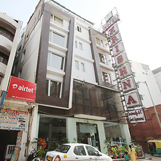 Hotel Krishna (near New Delhi Railway Station)