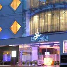 Blupetal - A Business Hotel