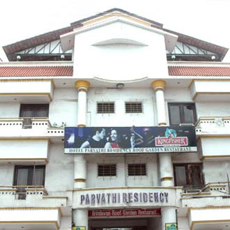 Parvathi Residency (20 Kms From Kanyakumari)