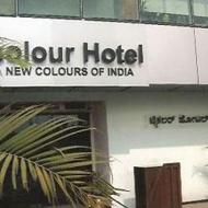 The Tricolour Hotel