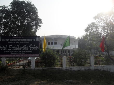 Hotel Siddhartha International