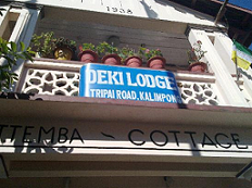 Deki Lodge, Kalimpong