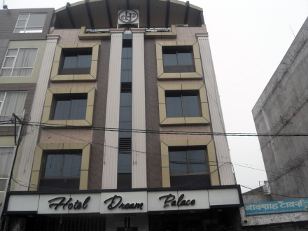 Hotel Dream Palace, Ujjain