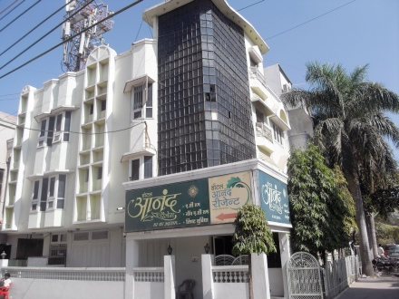 Hotel Anand Palace, Indore