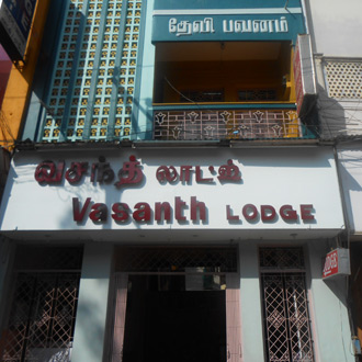 Vasanth Lodge
