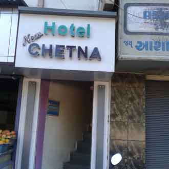 New Chetna Lodging Boarding & Hotel, Jamnagar