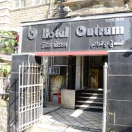 Hotel Outram