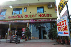 Anokha Guest House & Cafe