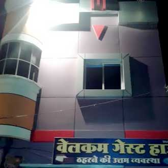 Welcome Guest House, Ujjain