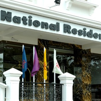 National residency, Mysore