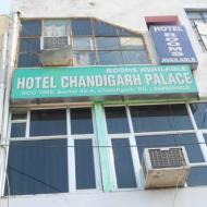 Hotel Chandigarh Palace