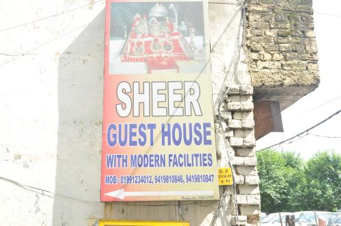 Sheer Guest House