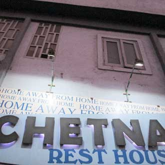 Chetna Rest House