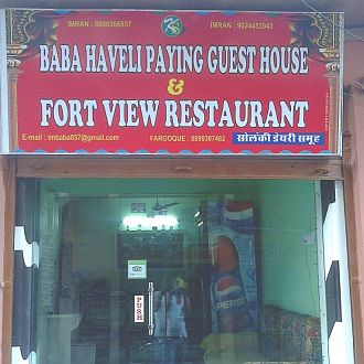 Baba Haveli Guest House