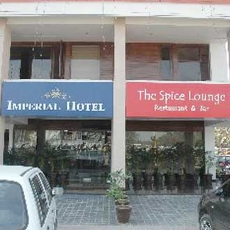 Imperial Hotel (Mohali)