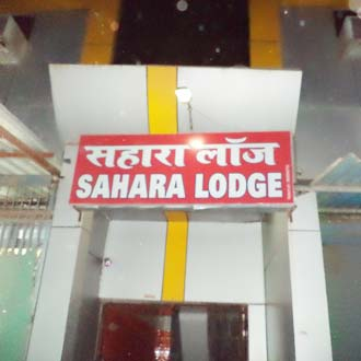 Sahara Lodging & Boarding