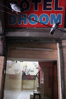 Hotel Dhoom