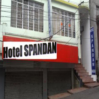Hotel Spandan in Darjeeling