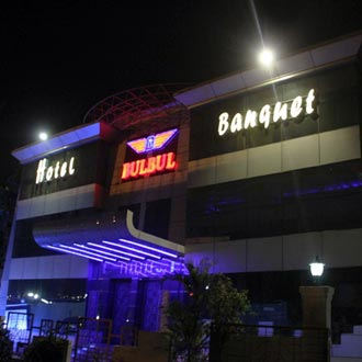 Bulbul Hotel And Banquet