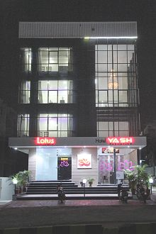 Hotel Yash Executive, Aurangabad