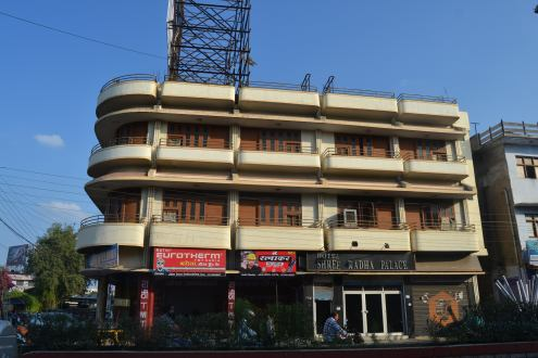 Hotel Shree Radha Palace, Kota