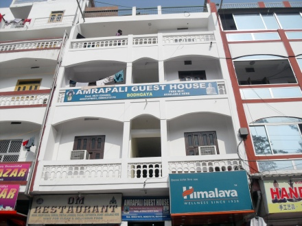 Amrapali Guest House
