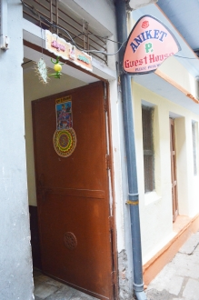Aniket Paying Guest House