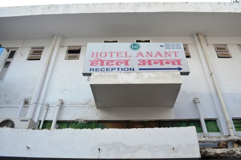 Hotel Anant
