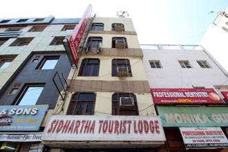 Sidhartha Tourist Lodge