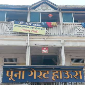 Poona Guest House