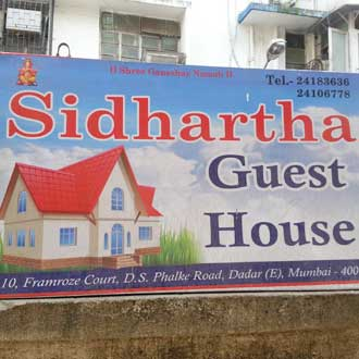 Sidhartha Guest House