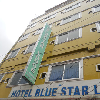 Hotel Blue Star Lodge
