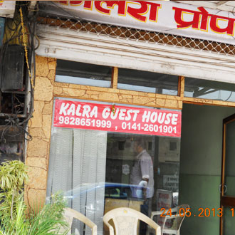 Kalra Guest House