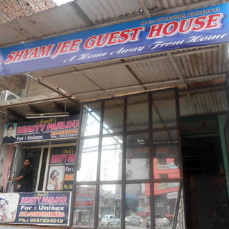 Shyam Jee Guest House