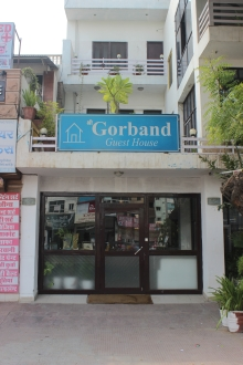 Gorband Guest House