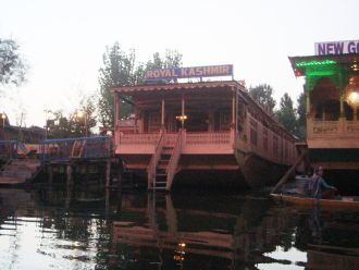 Royal Kashmir Houseboat