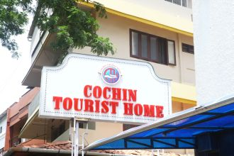 Cochin Tourist Home