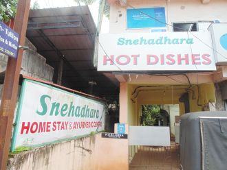 Snehadhara Homestay and Ayurvedic Centre, Alleppey