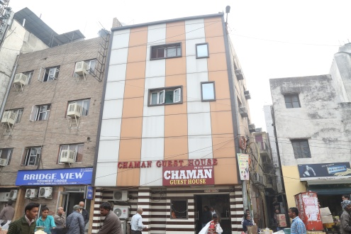 Chaman Guest House