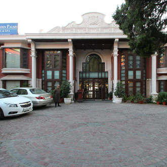 The Golden Palm Hotel & Spa Sylverton Mussoorie(formerly known as Park Plaza)